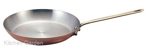 モービルカパーイノックスフライパン 6526.20 20cm .【業務用調理用品のキッチンガーデン】