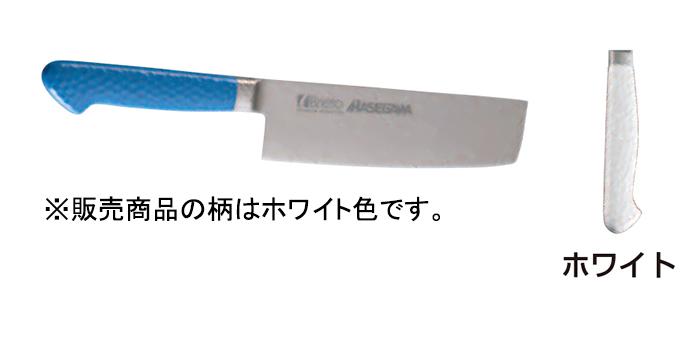 抗菌カラー庖丁 菜切 18cm MNK-180 ホワイト