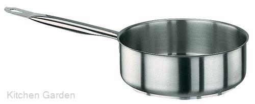 パデルノ 18-10 ステンレス 片手浅型鍋 (蓋無) 1008-32
