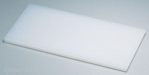 K型 プラスチックまな板 K2 550×270×H40mm .【業務用プラスチックまな板】