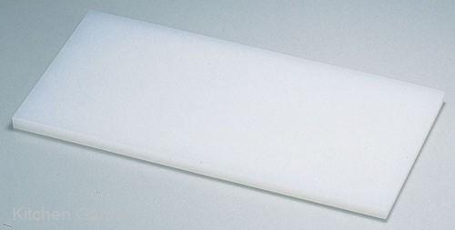 K型 プラスチックまな板 K6 750×450×H15mm【他商品との同梱配送不可・代引不可】