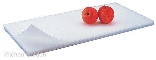 積層 プラスチックまな板 4号A 750×330×H15mm .【業務用プラスチックまな板】