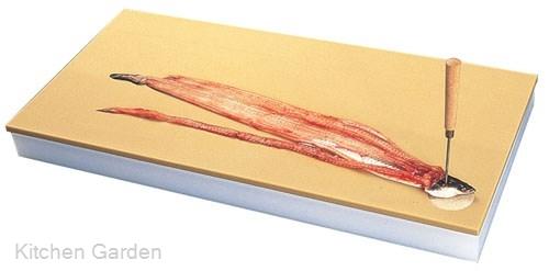鮮魚専用プラスチックまな板 3号 .【業務用プラスチックまな板】