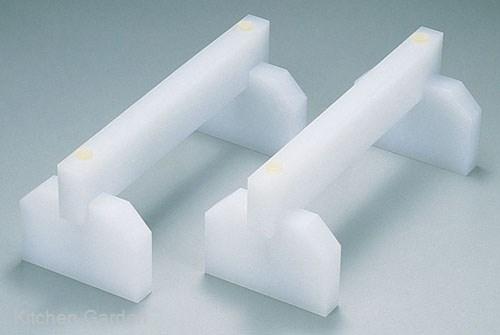 SAプラスチックまな板用脚 50cm