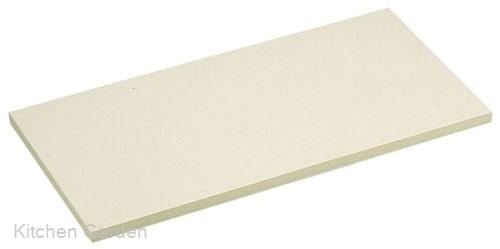 K型抗菌ピュアまな板 PK9 900×450×H10mm .【業務用抗菌プラスチックまな板】