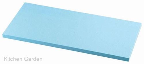 K型オールカラーまな板ブルー K3 600×300×H30mm .【業務用プラスチックまな板】