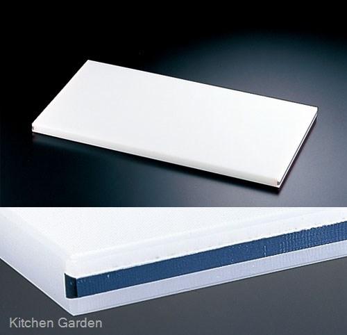 住友 抗菌スーパー耐熱まな板 カラーライン付 20SWL 青 .【業務用耐熱抗菌まな板・食洗機対応】