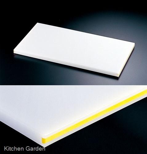住友 抗菌スーパー耐熱まな板 カラーライン付 SSTWL 黄 .【業務用耐熱抗菌まな板・食洗機対応】