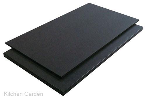 ハイコントラストまな板 K5 20mm .【業務用プラスチックまな板】