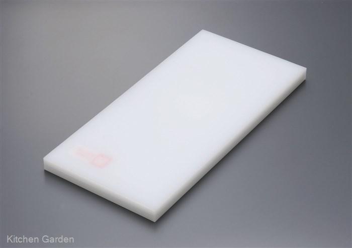 瀬戸内 はがせるまな板 2号A 550×270×H30mm .【業務用プラスチックまな板】