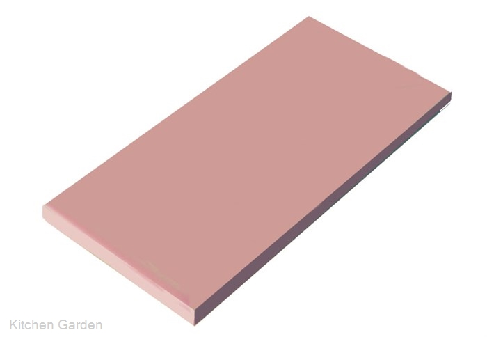 瀬戸内一枚物カラーまな板 ピンクK10C 1000×450×H20mm【他商品との同梱配送不可・代引不可】
