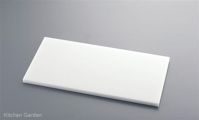山県 抗菌耐熱まな板 スーパー100 S2 30mm .【耐熱抗菌まな板・食洗機対応】