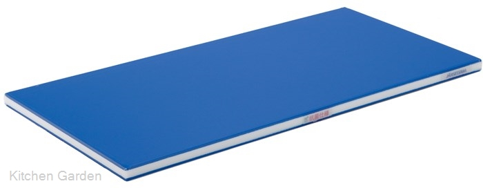 抗菌ポリエチレン・ブルーかるがるまな板 600×350×25 .【プラスチックまな板】
