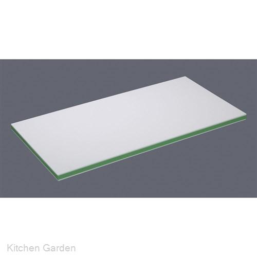 住友軽量抗菌スーパー耐熱まな板LIGHT 20SKL 緑【他商品との同梱配送不可・代引不可】