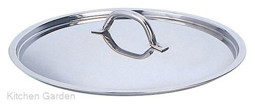 モービルプロイノックス 鍋蓋 5939.50 50cm用