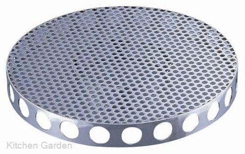 スープヘルパー(寸胴鍋用噴射板) 大 54~60cm用 .[18-8 ステンレス製]【他商品との同梱配送不可・代引不可】