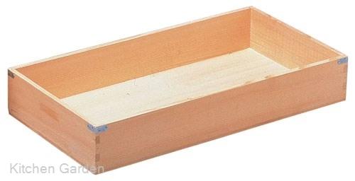 木製 仕出箱(唐桧)