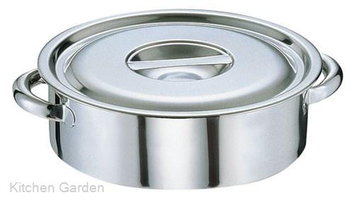 激安通販 SA 18-8 18-8 ステンレス ステンレス 外輪鍋 外輪鍋 55cm, イーモノ:5f1c3265 --- canoncity.azurewebsites.net