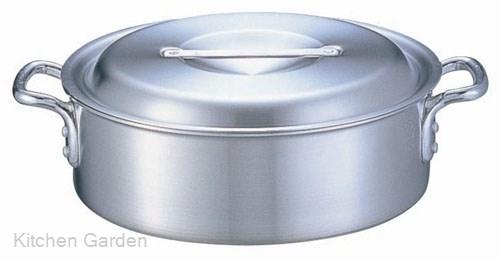 アルミDON外輪鍋 60cm