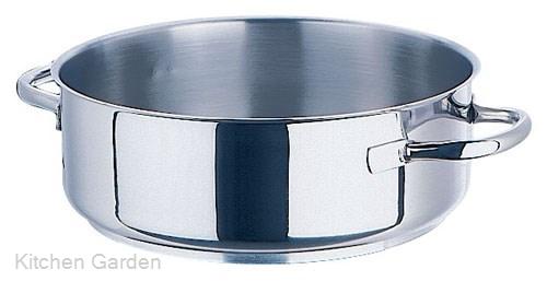 モービルプロイノックス外輪鍋 (蓋無) 5937.45 45cm