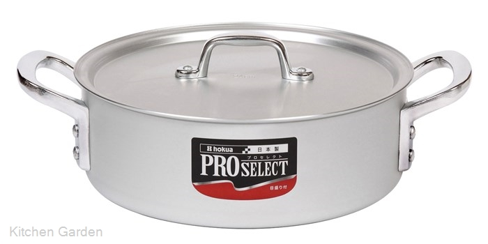 アルミ プロセレクト 外輪鍋(目盛付) 39cm