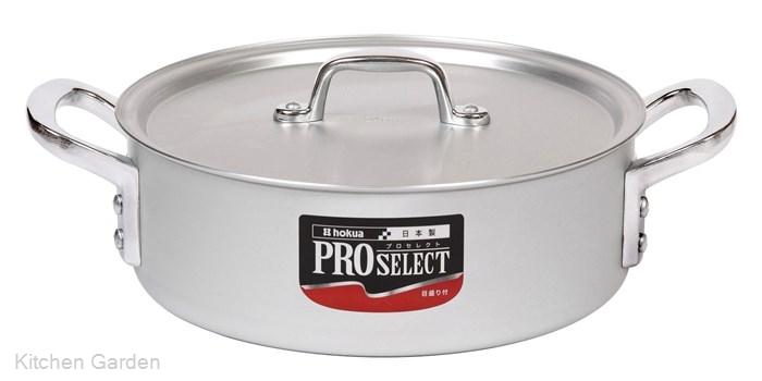 アルミ プロセレクト 外輪鍋(目盛付) 42cm