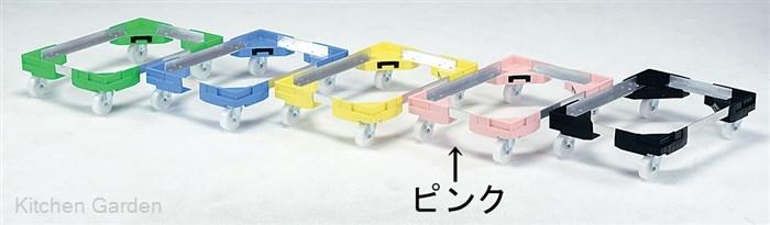 サンコー サンキャリーフリー SL-3 特大番重用 ピンク【他商品との同梱配送不可・代引不可】