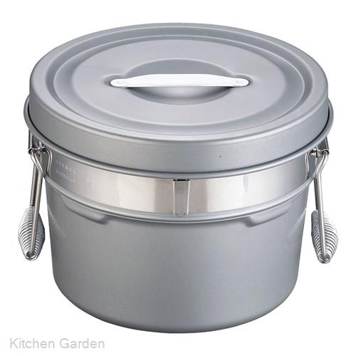段付二重食缶(内外超硬質ハードコート) 245-H (6リットル)
