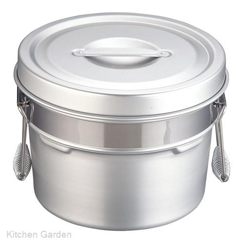 アルマイト段付二重食缶 245R (6リットル) .[アルマイト]