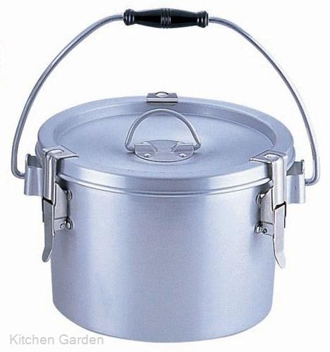 シルバーアルマイト丸型二重クリップ付食缶 237-H (4リットル)