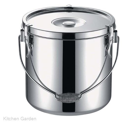 KO19-0電磁調理器対応給食缶 27cm .[IH電磁調理器対応]