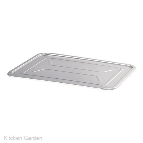BK ステンレス製 タンク用一枚絞り蓋 150・200L兼用 .【業務用調理用品のキッチンガーデン ~飲食店舗用品・厨房用品専門店~】