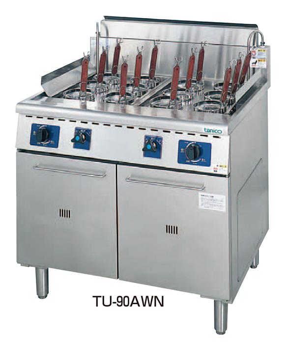 ガス 角型ゆで麺器 TU-90AWN LPガス用 .【業務用調理用品のキッチンガーデン ~飲食店舗用品・厨房用品専門店~】
