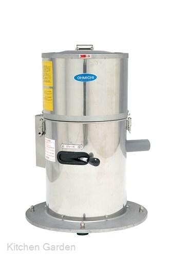 食品脱水機 OMD-10RY3