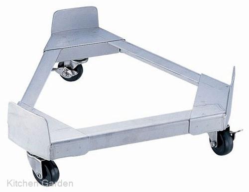 18-8 ステンレス製 寸胴鍋運搬用 TRキャリー (ゴム車) 48cm用