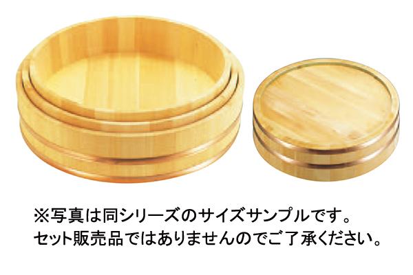 木製銅箍 飯台(サワラ材) 75cm .【木製 寿司飯台】