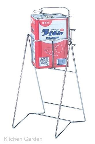 【部品商品】 スチール缶スタンド 角缶用 KC-01【他商品との同梱配送不可・代引不可】