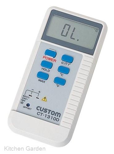 デジタル温度計 CT-1310D