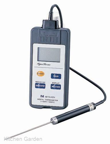 防水型デジタル温度計 ハイパーサーモ SN-350 II(センサー付)