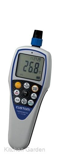 【部品商品】 防水型デジタル温度計 CT-5200WP (センサー別売)