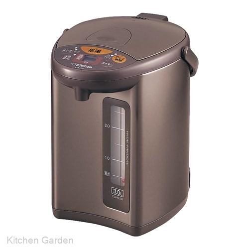 象印 マイコン沸とう 電動給湯ポット CD-WU22(2.2L) .【業務用調理用品のキッチンガーデン ~飲食店舗用品・厨房用品専門店~】
