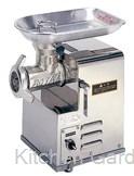 電動ミートチョッパー#12 VR-250DX