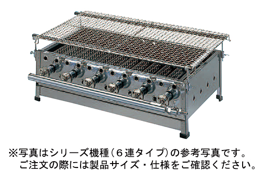 ガス式 バーベキューコンロ BQ-4 都市ガス【他商品との同梱配送不可・代引不可】