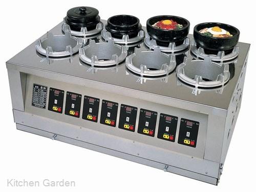 マイコン式 全自動石焼機 釜焼全州 TB-4型(4ヶ口) LPガス用