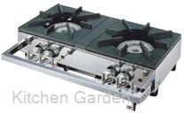 ガステーブルコンロ用兼用レンジ S-2220 12・13A 都市ガス用【他商品との同梱配送・】