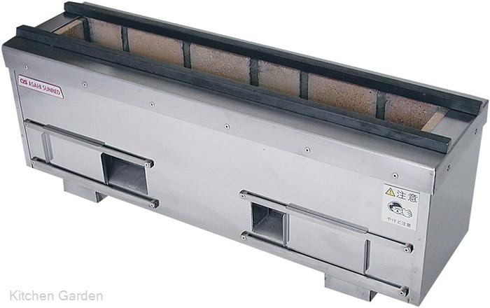 耐火レンガ 木炭コンロ SCF-7536【他商品との同梱配送不可・代引不可】