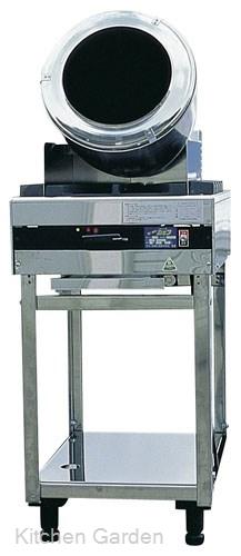 ロータリーシェフ RC-1型 LPガス用