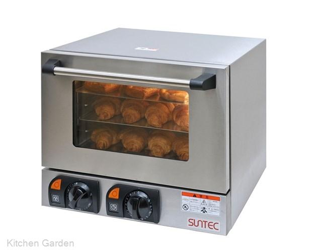 電気コンベクションオーブン COS-200【他商品との同梱配送不可・代引不可】