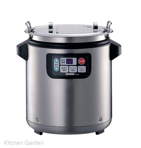 象印マイコンスープジャー(乾式保温方式) TH-CU160