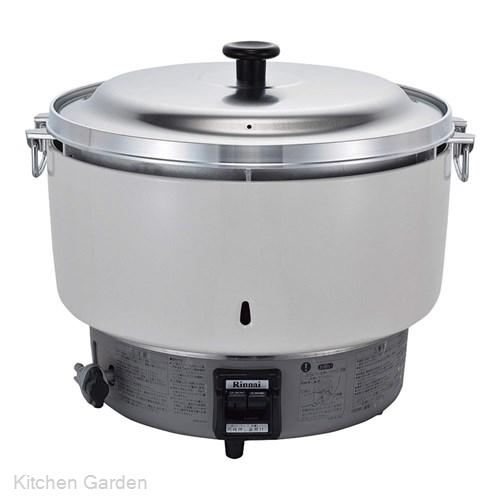 リンナイ ガス炊飯器 RR-30S1 LPガス用【他商品との同梱配送不可・代引不可】